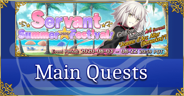 FGO Servant Summer Festival 2020 - Main Quests
