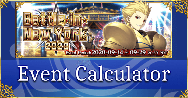Battle in New York 2020 - Event Calculator