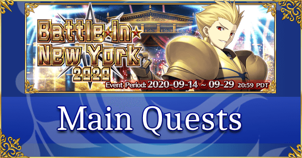 Battle in New York 2020 - Main Quests