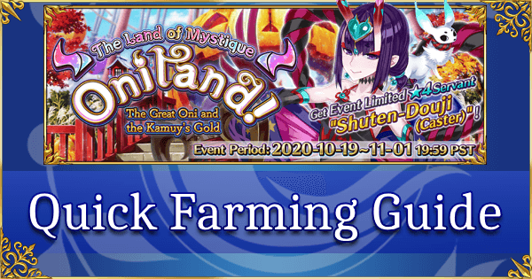 Oniland Halloween 2020 - Quick Farming Guide