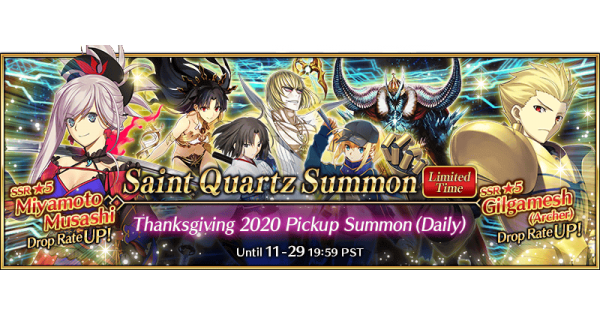 Thanksgiving 2020 Pickup Summon (Daily)