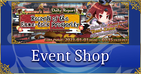 New Year 2021 - Event Shop & Planner
