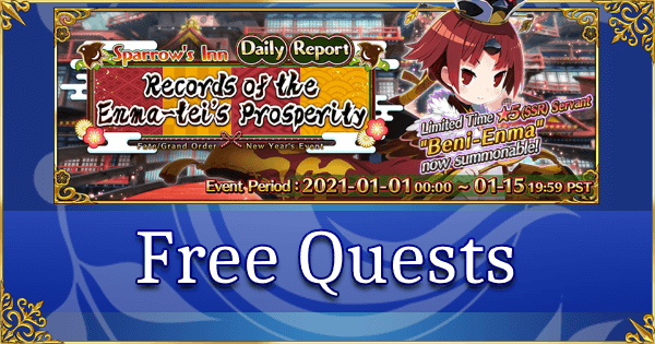 New Year 2021 - Free Quests