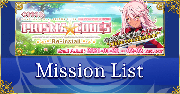 Revival: Prisma Codes - Mission List