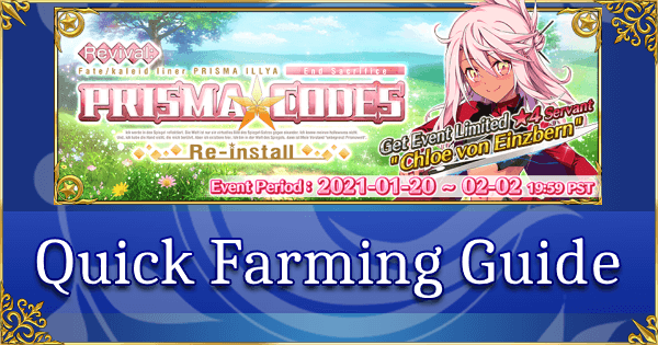 Revival: Prisma Codes - Quick Farming Guide
