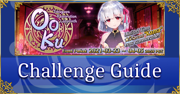 Tokugawa Restoration Labyrinth - Challenge Guide: Whose Hand Will Hold Love