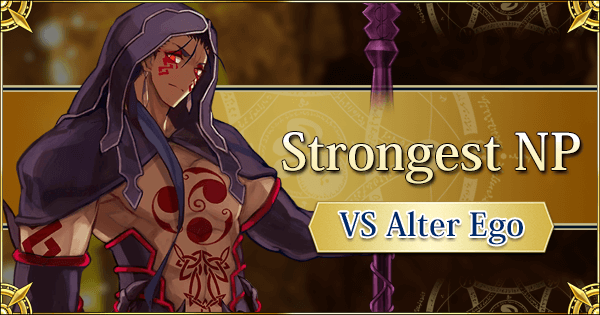 Strongest NP Against Alter Egos
