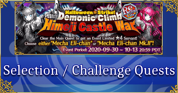 Halloween 2020 Fgo Wiki Revival: Halloween 2019   Selection / Challenge Quests | Fate