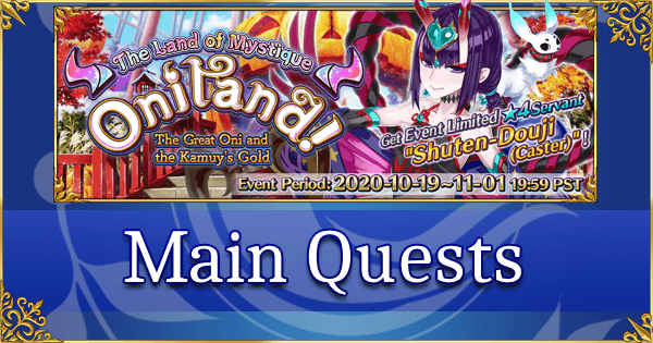 Fate Go Halloween 2020 Event Oniland Halloween 2020   Main Quests | Fate Grand Order Wiki