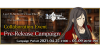Lord El-Melloi II's Case Files × Fate/Grand Order Collaboration Event Pre-Release Campaign